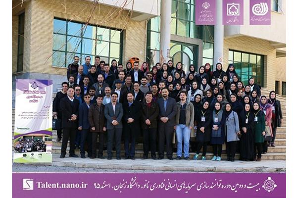 برگزاری رویداد کارنو در دانشگاه زنجان
